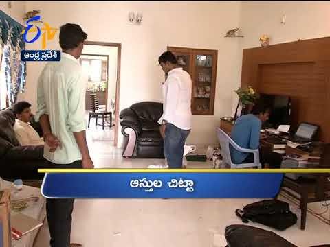 Andhra Pradesh | 1st September 2018 | Ghantaravam | 12 Noon | News Headlines