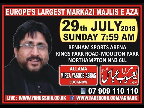 Allama Mirza Yasoob Abbas (Lucknow) - AGHA - Northampton (UK) – 29th July 2018