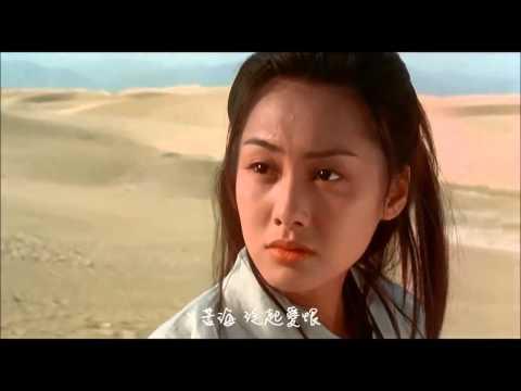 一生所愛《西遊記之仙履奇緣》主題曲 片尾曲 MV   HD 720p