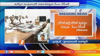 CM KCR New Meets Employees Unions Over To Announces 7 New Zone And 2 Multi Zones | iNews