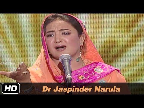 Dr Jaspinder Narula - Kali Koyal Tu Kit Gun Kali - Shabad Gurbani...