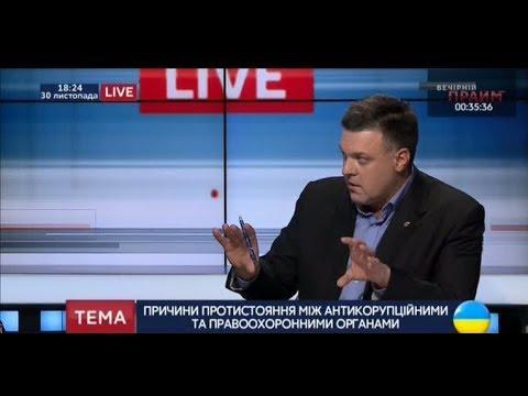 Олег Тягнибок про те чого боїться й приховує влада щодо судової реформи та боротьби з корупцією