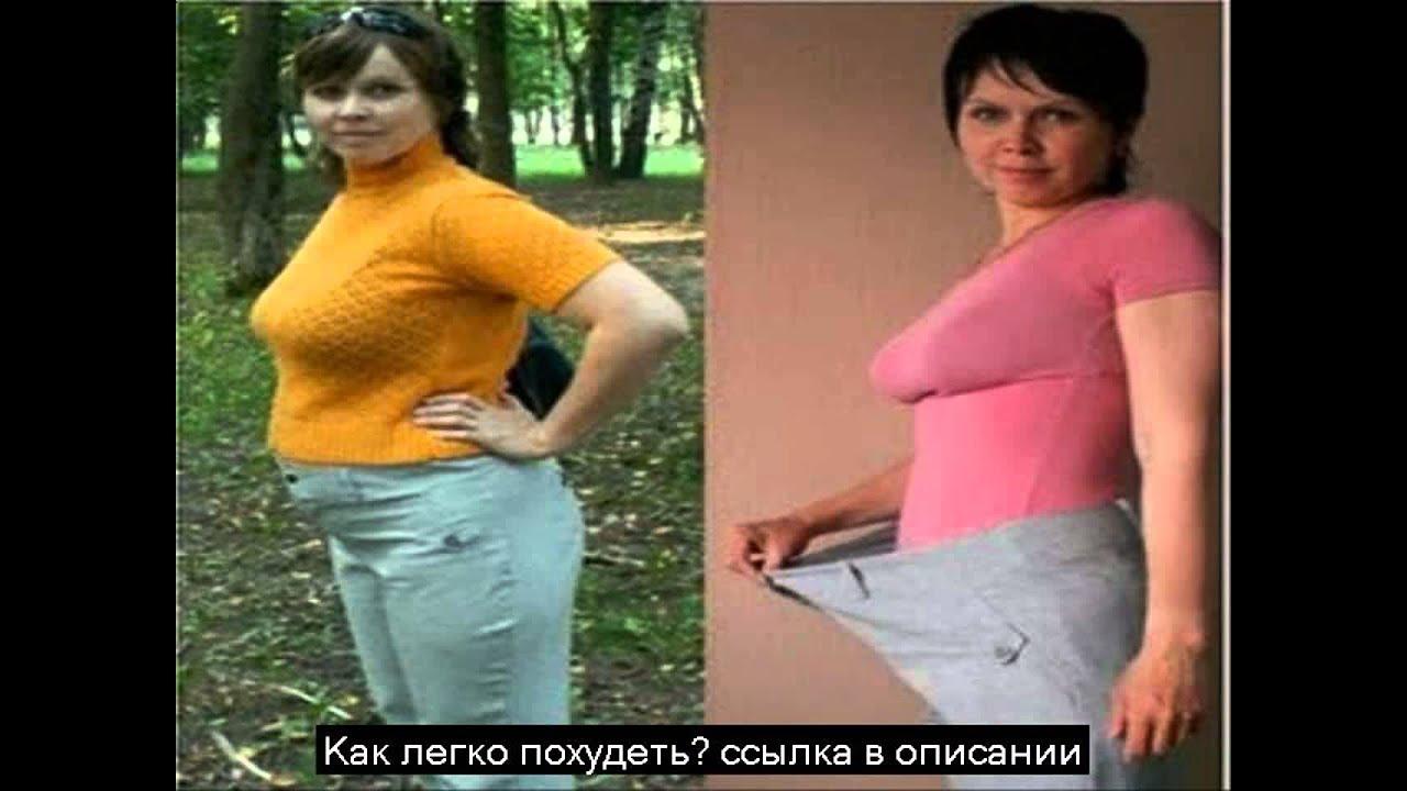 Как быстро похудеть с 50 до 45 кг