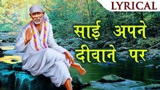 New Sai Baba Bhajan Sai Apne Diwane Par Top Sai VIDEO Songs With Lyrics Sai Bhakti