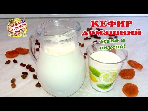 Как сделать йогурт из молока в домашних условиях