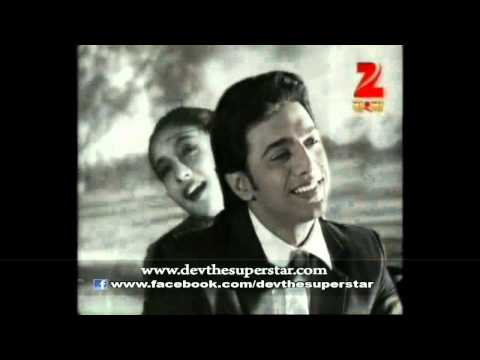 Tribute To Uttam Kumar By Dev (ei Poth Jodi Na Sesh Hoe) video
