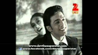 Tribute to Uttam Kumar by Dev (Ei poth jodi na sesh hoe)