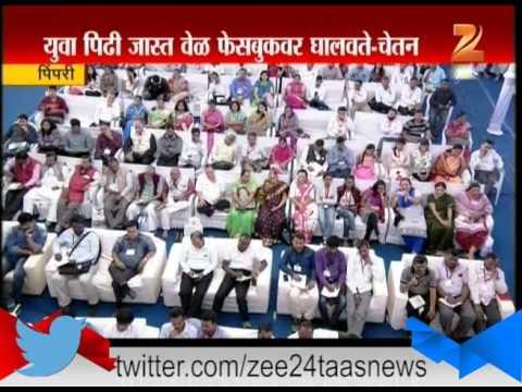 Pimpri : Chetan Bhagat At 89th Sahitya Samelan