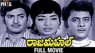 Raj Mahal Telugu Full Movie | Krishna | Krishnam Raju | Vijaya Lalitha | Indian Films