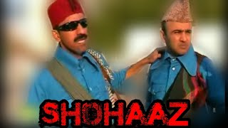 Full Balochi Film (SHOHAAZ)