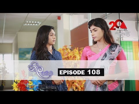 Neela Pabalu | Episode 108 | 05th October 2018 | Sirasa TV