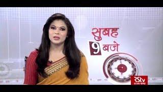 Hindi News Bulletin | हिंदी समाचार बुलेटिन – 06 Dec, 2018 (9 am)