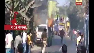 Chaos at Joynagar based on a road accident, police car on fire, road blockade