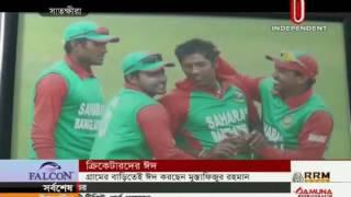 Satkhira Cricketer EID, 7 July 2016