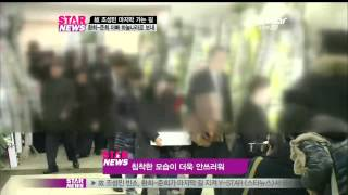 [Y-STAR] Cho Sungmin coffin with Hanhee and Junhee (고 조성민 발인, 환희 준희 남매도)