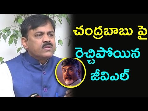 GVL Narasimha Rao Comments on Chandrababu Over High Court Building | AP Politics | Indiontvnews