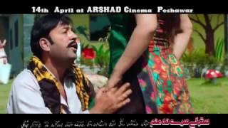 Shahid Khan, Mahak Noor - Pashto HD 4K film | STARGI SRI NA MANAM | song Teaser | Yaraana 1080p