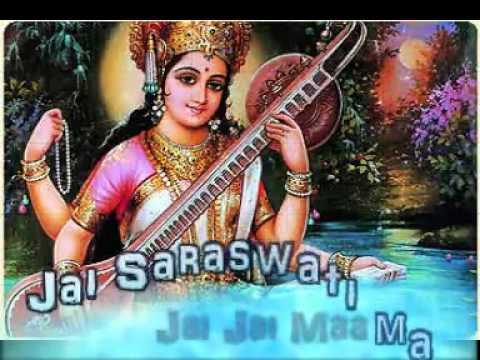 Awesome Sarasvati Maa Bhajan By Anup Jalota video