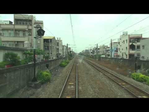 台遊-台灣鐵道影像-EP 0019-台鐵  1022次(174次)PP自強號 山線 高雄 - 台北 路程景