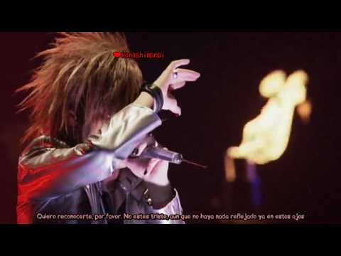 Gazette - Ganges Ni Akai Bara