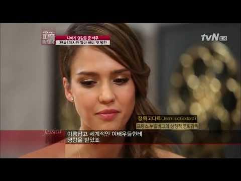tvN 백지연의 피플 인사이드 120430 제시카 알바 HDTV H264 720p WITH 10548 avi