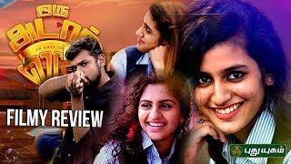 Oru Adaar Love Review   Omar Lulu   Priya Prakash Varrior   Roshan   Filmy Review