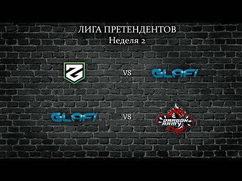 League of Legends - Highlight Week 2 Лиги Претендентов