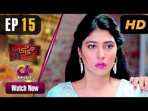 Pakistani Drama | GT Road - Episode 15 | Aplus Dramas | Inayat, Sonia Mishal, Kashif, Memoona