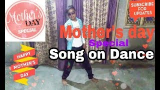 Sun mere khuda on Dance  || MOTHER