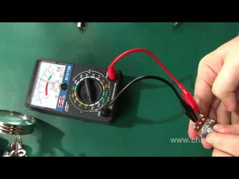 Видео как проверить переменный резистор мультиметром