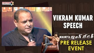 Vikram Kumar wonderful Speech | Nani's Gang Leader Pre Release Event | Karthikeya | Anirudh