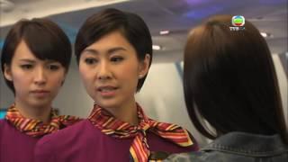 People That Flight Attendants Hate