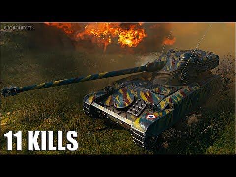 AMX 13 105 лучший КУСТОДРОТ