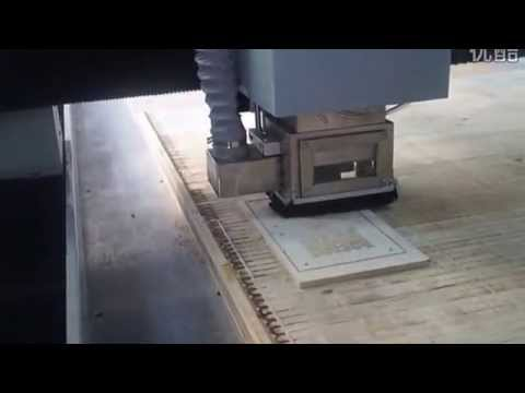 puzzle-die-mold-making-cutting-milling-bit-router-wood-cutter-machine.html