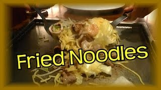 Fried Noodles 焼きそば - Eric Meal Time #40
