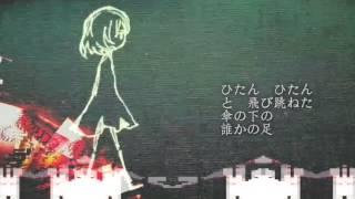 [初音ミク] オノマトペメガネ × nekobolo ねこぼーろ (ササノマリイ)