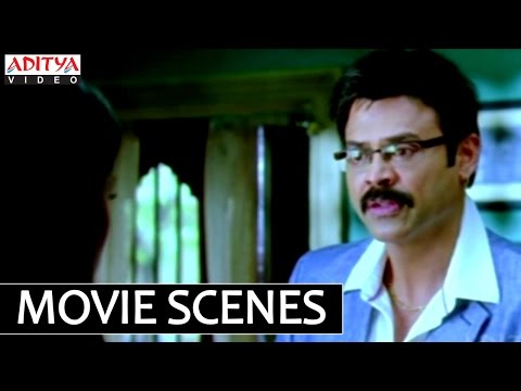 Bodyguard Telugu Movie Climax Sentiment Scene Trisha, Venkatesh video