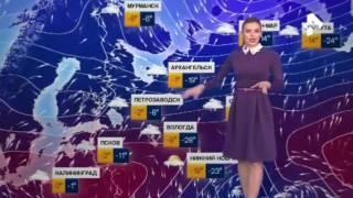 Погода сегодня, завтра, видео прогноз погоды на 3 дня 26.1.2017