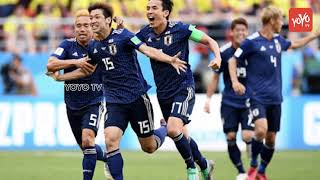 Japan Beats Colombia In FIFA World Cup 2018 | Sports News - Football | FIFA 2018