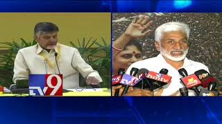 CM Chandrababu thinks politics first, AP next || YCP MP Vijay Sai Reddy