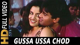 Gussa Ussa Chod | Kumar Sanu | Dhaal 1997 Songs | Sunil Shetty, Gautami Tadimalla