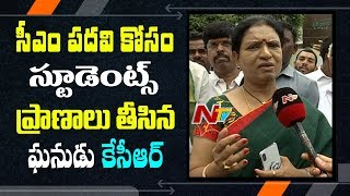 DK Aruna Speaks With Media after Meeting With Rahul Gandhi | Comments On KCR | NTV
