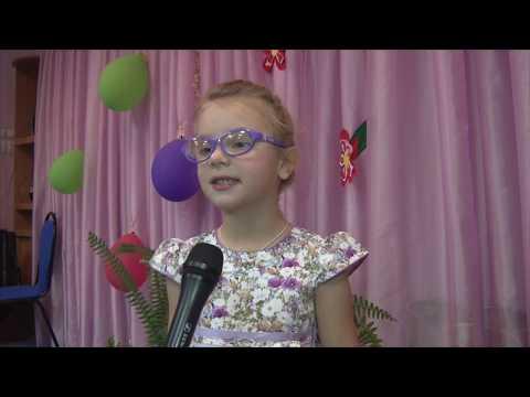 Десна-ТВ: День за днём от 23.11.2017