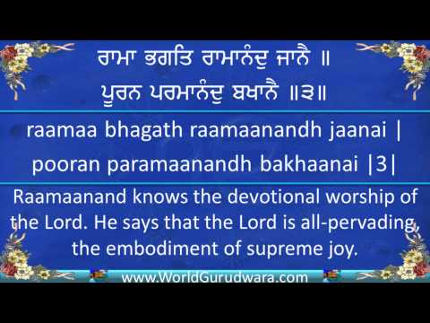 SIKH ARTI - Sikh Prayer | Read along with Bhai Harjinder Singh ...