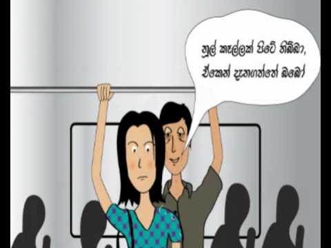 sri lankan hot  bus sex (Amdan) thumbnail