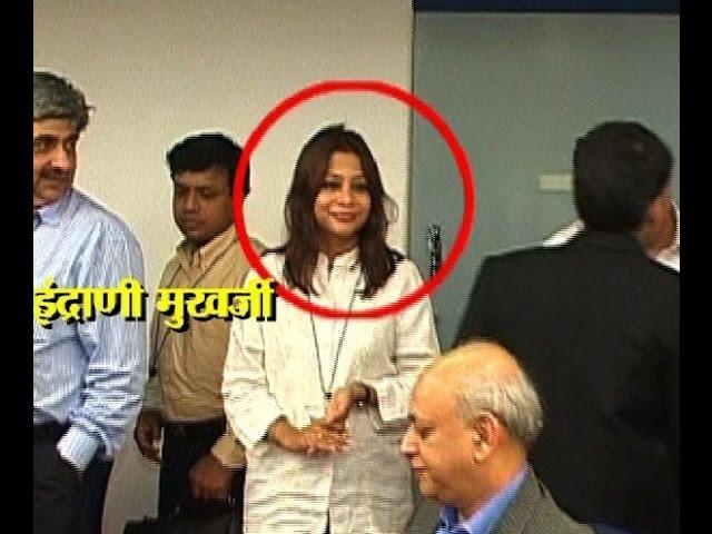 Sheena murder case: Mumbai police questions Peter Mukherjea's son Rahul