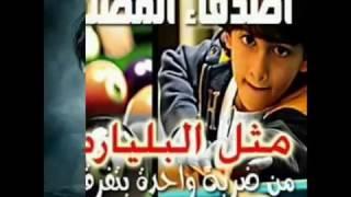 موال غدر الصحاب اسلام زكي 2017  Sahab pro treachery to Islam Zaki