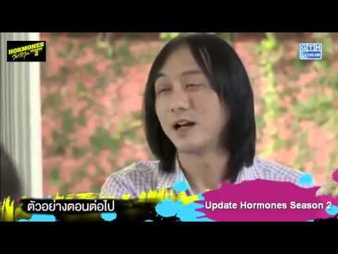 Teaser (ตัวอย่าง) Hormones วัยว้าวุ่น Season 2 Ep8