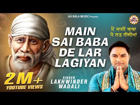 Main Sai Baba De Lar Lagiyan | Lakhwinder Wadali | Main Lajpalan De Lar Lagiyan Lakhwinder Wadali