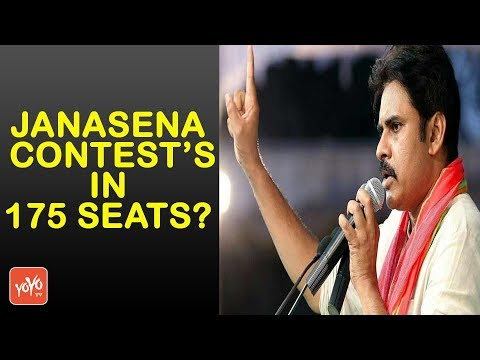 Will Janasena Will Contest In All 175 Seats.? | Pawan Kalyan To Contest In 175 | YOYO Times